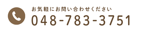 048-783-3751.png